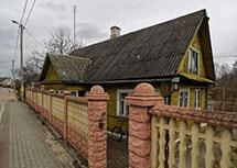 продажа домов лида