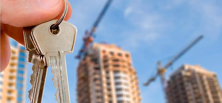 Как выбрать выгодный кредит на покупку квартиры?